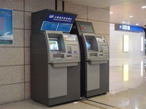 shanghai.pvg-ATM-two