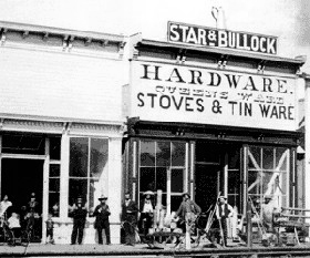 HardwareStore